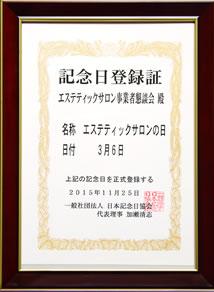 registration_card